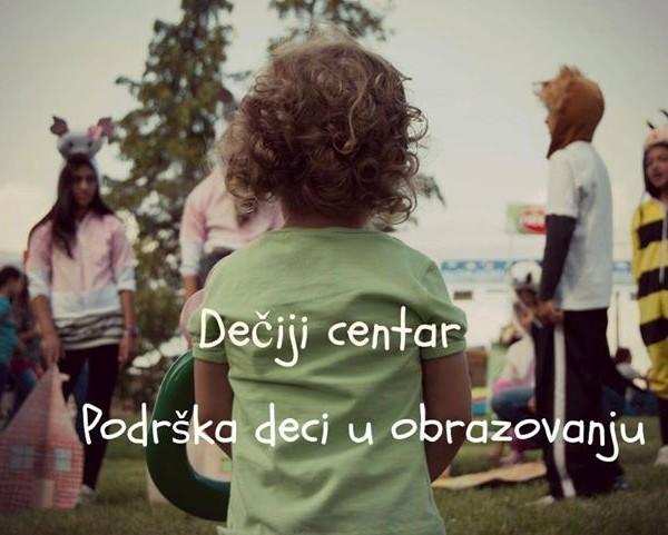 Dečji romski centar