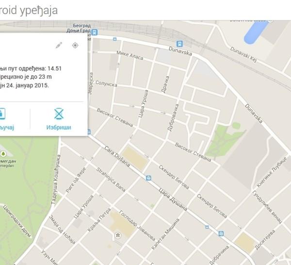 Android krađa - Screenshot_1000x0