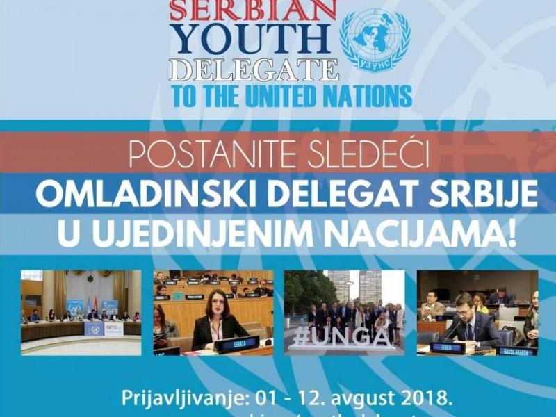 Omladinski-delegati-UN-2018